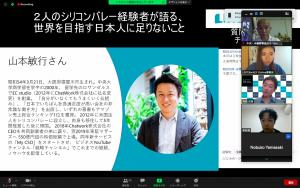 山本敏行さん(元Chatwork CEO)
