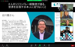 谷川徹さん(SVJEN 共同創設者)