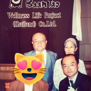 両親が会社設立パーティーに来てくれました。