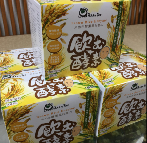 米ぬか酵素風呂屋の飲む酵素