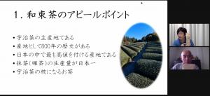 和束茶と近藤芳彦さん