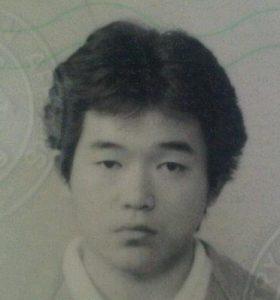 二十歳の頃のパスポート写真