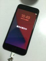 新しいiPhone。データ復元できました。