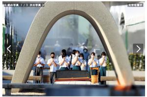 朝日新聞「広島原爆の日」核禁条約発効後は初 投下から76年
