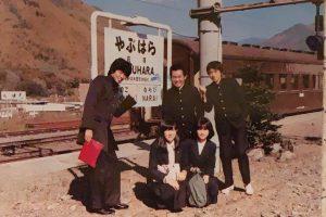 高校2年生。修学旅行の写真。